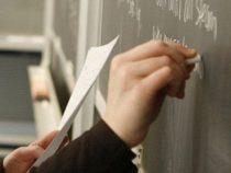 Будущие педагоги в Кыргызстане обучаются по новым стандартам