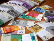 Бюджет Кыргызстана недополучил около 6 миллиардов сомов