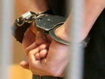 ГКНБ: Задержан разыскиваемый участник МТО