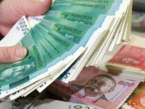 Размер  средней зарплаты в Кыргызстане — 16 тысяч сомов