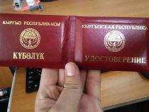 ГКНБ задержал лжесотрудника Антикоррупционной службы