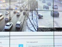 Водители, не согласные со штрафом, могут обратиться в Центр мониторинга ГУОБДД