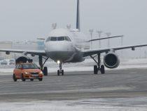 Дрон во Франкфуртском аэропорту задержал рейсы на полчаса