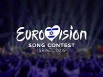 Продажу билетов наконкурс «Евровидение» приостановили вИзраиле