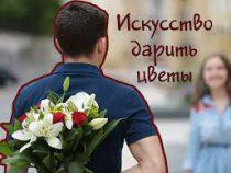 Флористы рассказали, какие цветы нельзя дарить начальнице