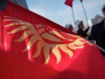 86 место занимает Кыргызстан в рейтинге самых счастливых стран мира