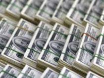 Международные резервы Нацбанка увеличились