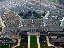Пентагон выделил деньги на строительство стены на границе с Мексикой