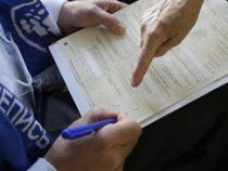 Перепись населения в пилотном режиме стартует 25 марта