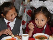 Япония поможет Кыргызстану улучшить питание школьников