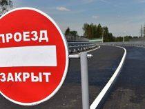 Проезд транспорта на главных улицах Бишкека 27 и 28 марта будет перекрыт