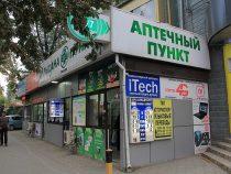 В Иссык-Кульской области стали внедрять электронные рецепты