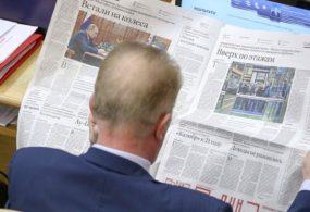 В России за фейковые новости и неуважение к власти будут наказывать