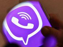 В Viber на смартфонах появились групповые аудиозвонки