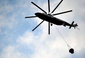 МЧС не будет покупать новый вертолет
