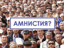 Почти 132 тысячи кыргызстанских мигрантов будут амнистированы в России