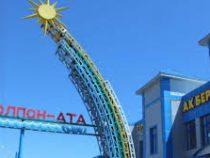 В Чолпон-Ате пройдет ежегодная туристическая выставка