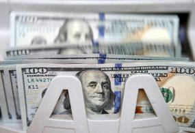 Падение доллара продолжается