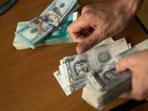 Генпрокуратура произвела очередной перевод на Единый депозитный счет
