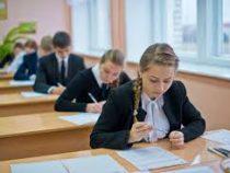 Учащиеся 9-х классов будут сдавать экзамены с 3 по 18 июня