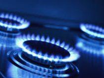 В западной части Бишкека отключили газ