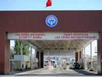 Количество грузовых авто на кыргызско-казахской границе увеличилось