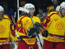 Сборная Кыргызстана по хоккею не попала на чемпионат мира-2020
