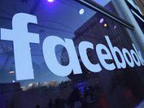 Facebook признался внезащищенном хранении миллионов паролей отInstagram