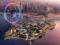 В Дубае готовятся открыть самое высокое в мире колесо обозрения