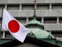 Вся Япония впервые уйдет на десятидневные каникулы