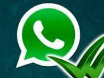 В WhatsApp появится новая возможность