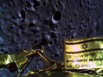 Израильский космический аппарат потерпел аварию при посадке наЛуну