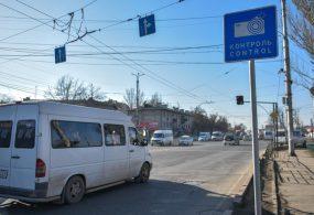ВКемине расстреляли камеру «Безопасного города»