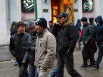 Обнародован список мигрантов, попавших попали под «амнистию» в России