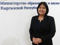 Джусупбекова: ЕС оказал значительную поддержку в проведении реформ