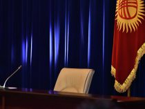 Экс-президентов Кыргызстана могут лишить неприкосновенности