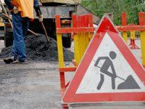 Две улицы в Бишкеке закрыли на ремонт