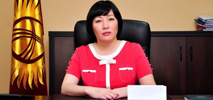 Алина Шаикова освобождена от должности председателя ГРС
