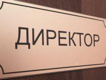 Директора Ново-Павловской школы-гимназии №1 временно отстранили от должности