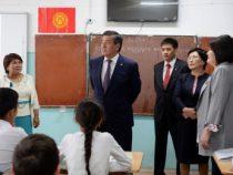 В Чуйской области в этом году расширят 10 школ