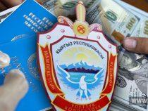 """Руководство ГРС и госпредпрития """"Инфоком» арестовано"""