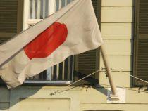 Старейшая японская тюрьма переродится в отель класса «люкс»