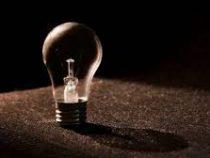 В Бишкеке и регионах 31 мая не будет электричества