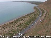 Участок автодороги Балыкчы – Ананьево – Каракол будет временно закрыт для проезда