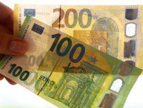 Евро меняет имидж: в оборот входят новые купюры
