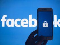 Об ошибке Facebook можно сообщать, встряхнув телефон.
