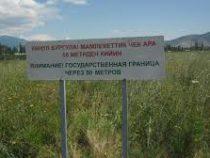 Делегации КР и РУз обсудили вопросы делимитации границы