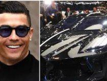 Роналду стал обладателем самого дорогого автомобиля в мире