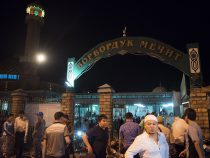 Муфтият назвал дату проведения Кадыр тун в Кыргызстане