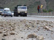 В Боомском ущелье произошел камнепад